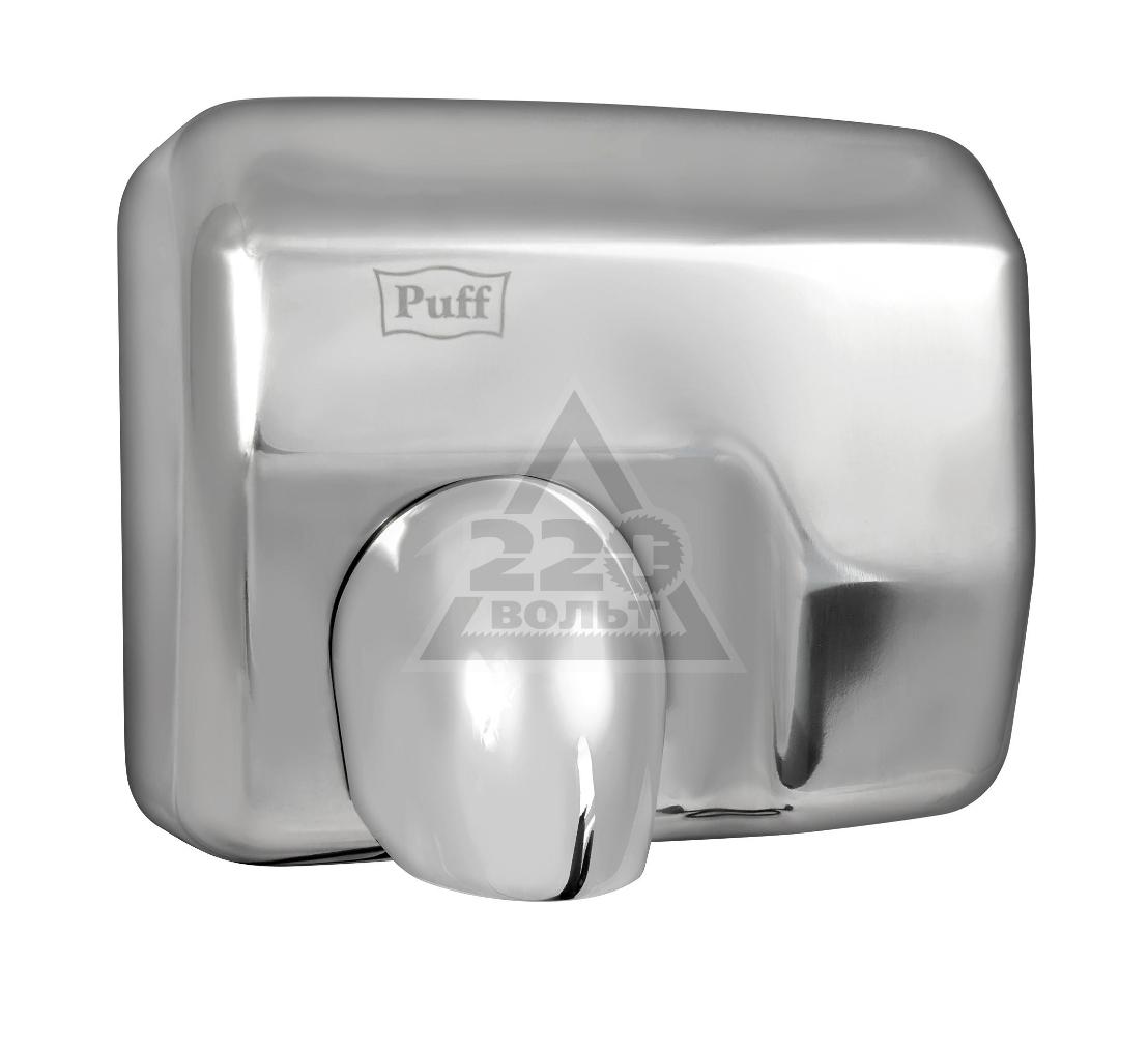 Сушилка для рук PUFF 8843