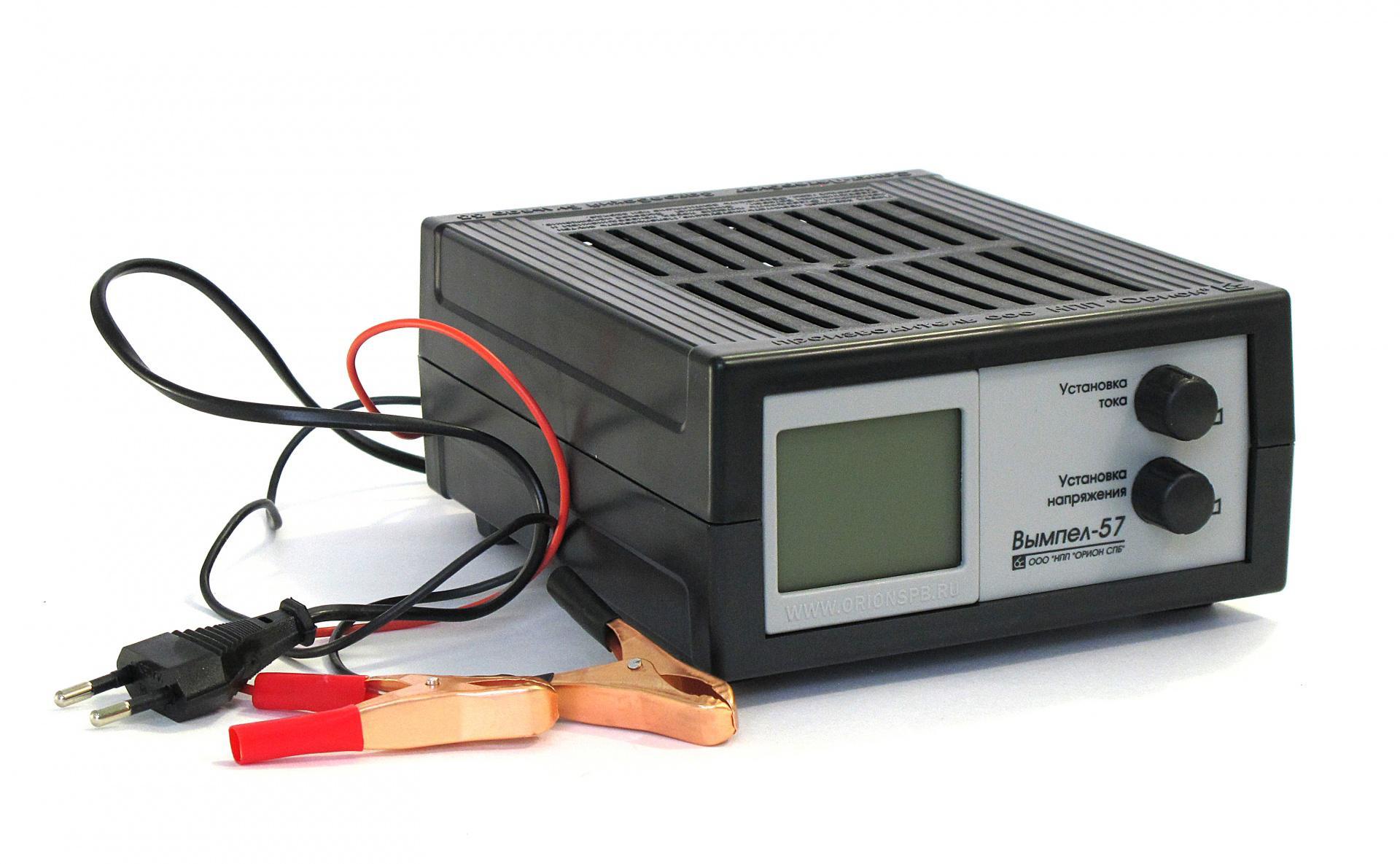 Зарядное устройство ОРИОН Вымпел-57 зарядное устройство орион 265