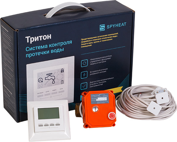 Система контроля протечки воды Spyheat ТРИТОН 20-001 цена