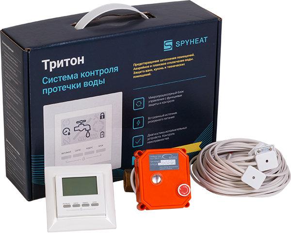 Купить Система контроля протечки воды Spyheat ТРИТОН 25-001