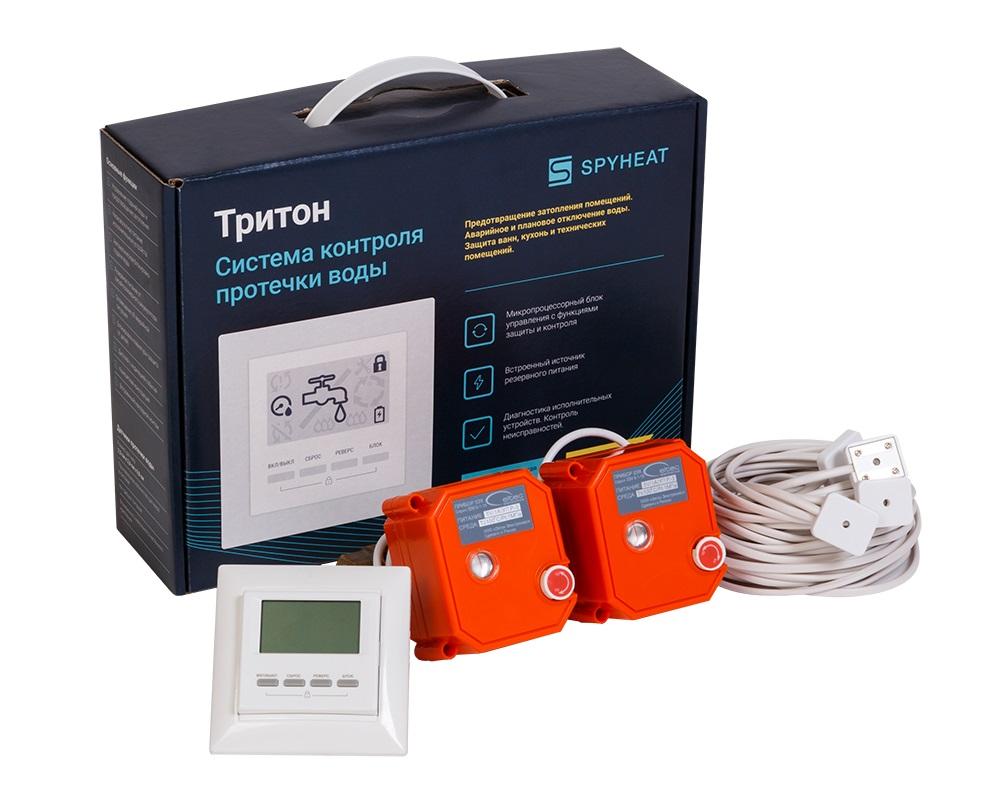 Купить Система контроля протечки воды Spyheat ТРИТОН 25-002