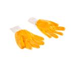 Перчатки нитриловые HAMMER 230-022