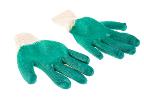 Перчатки обливные HAMMER 230-023