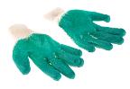 Перчатки обливные HAMMER 230-024