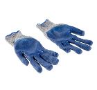 Перчатки обливные HAMMER 230-025