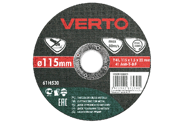Круг отрезной Verto 230х2х22 61h536 круг отрезной makita 230 x 2 0 x 22 по нерж стали