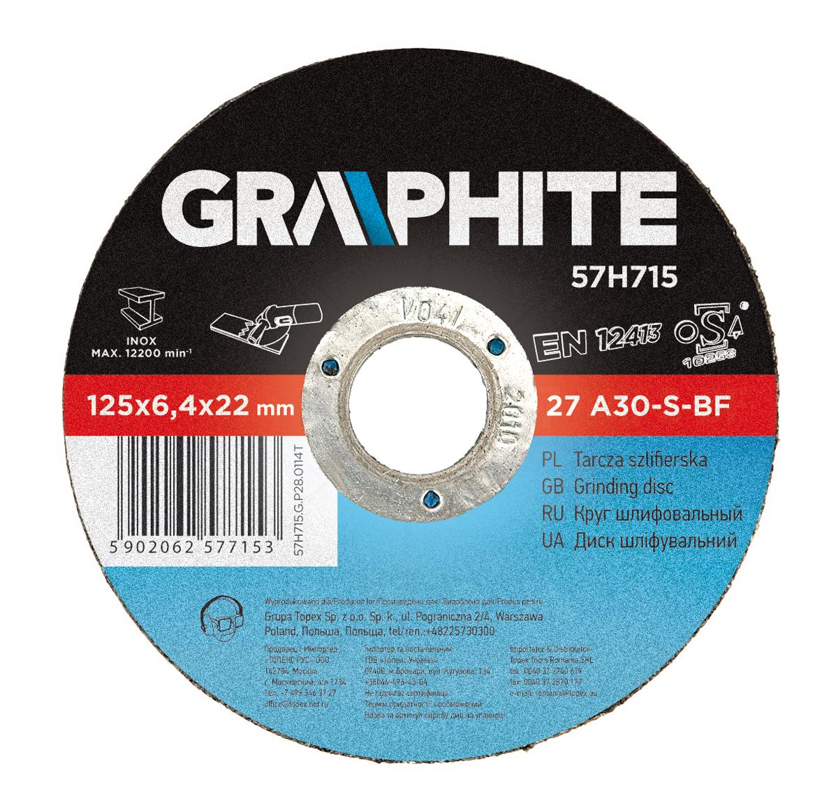 Круг зачистной Graphite 115х6.4х22мм