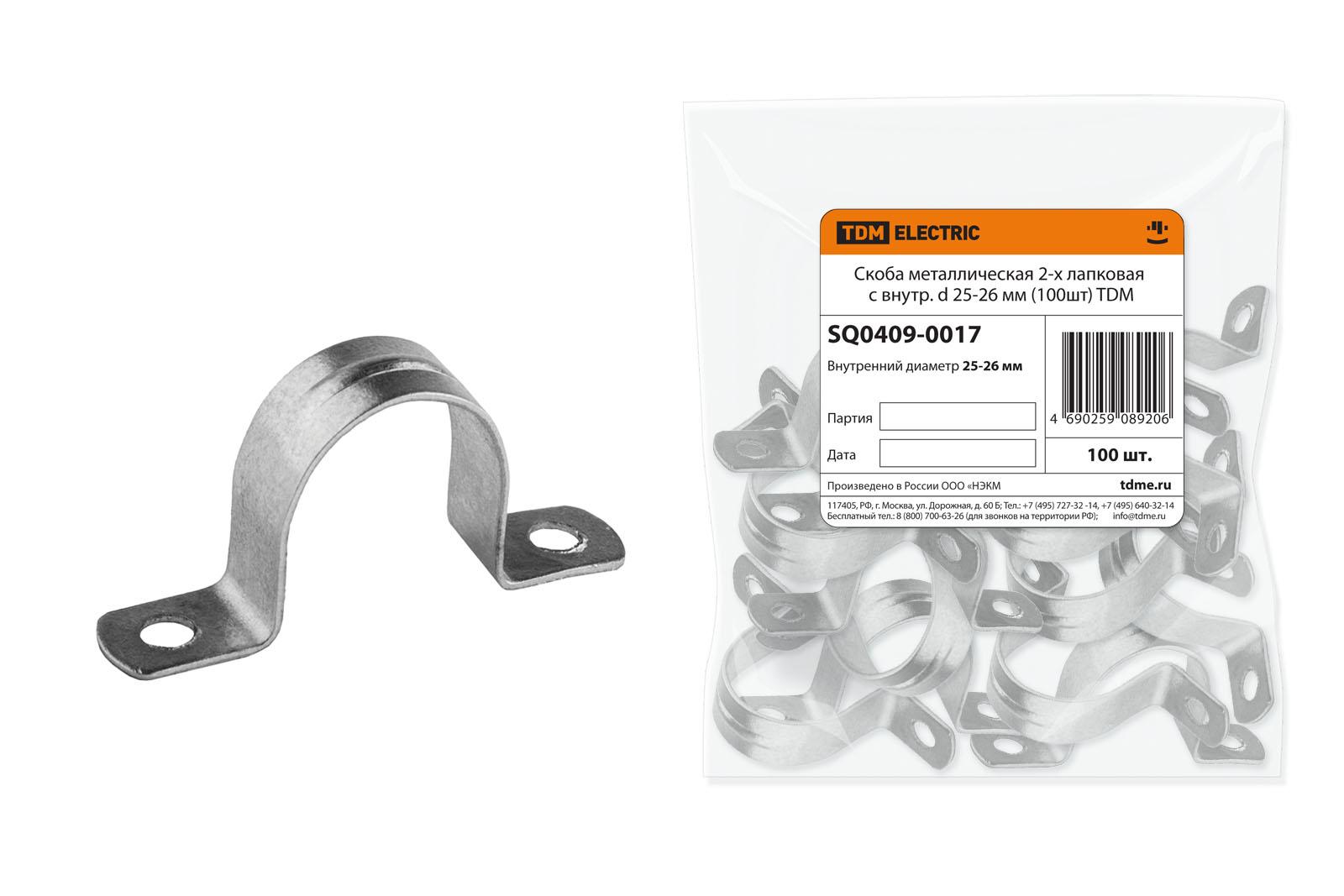 Скоба Tdm Sq0409-0017 цена