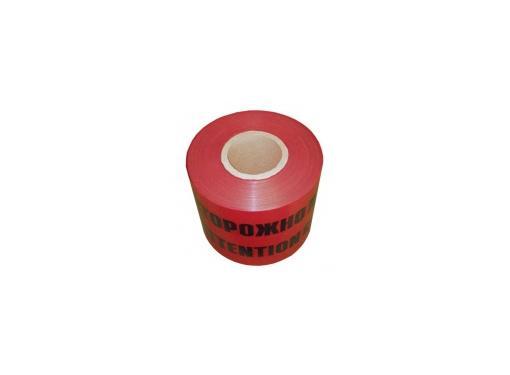 Лента сигнальная TDM SQ0560-0201