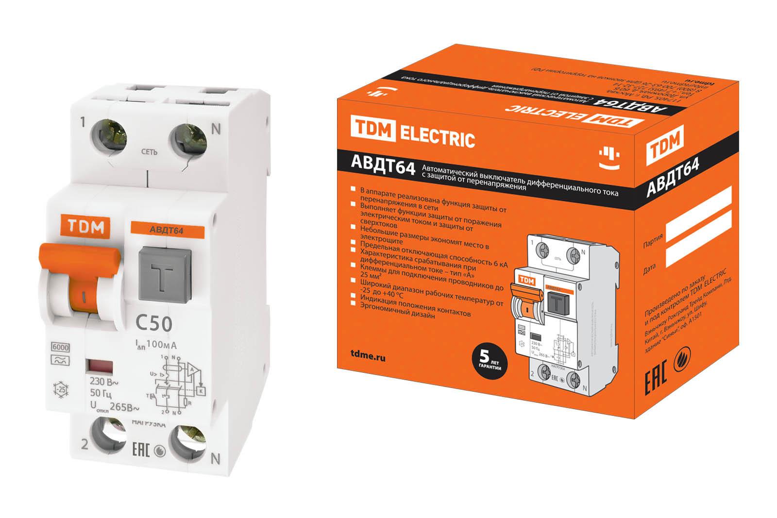 Автомат Tdm Sq0205-0012 дифавтомат авдт 64 b 16а 10 ма tdm sq0205 0001