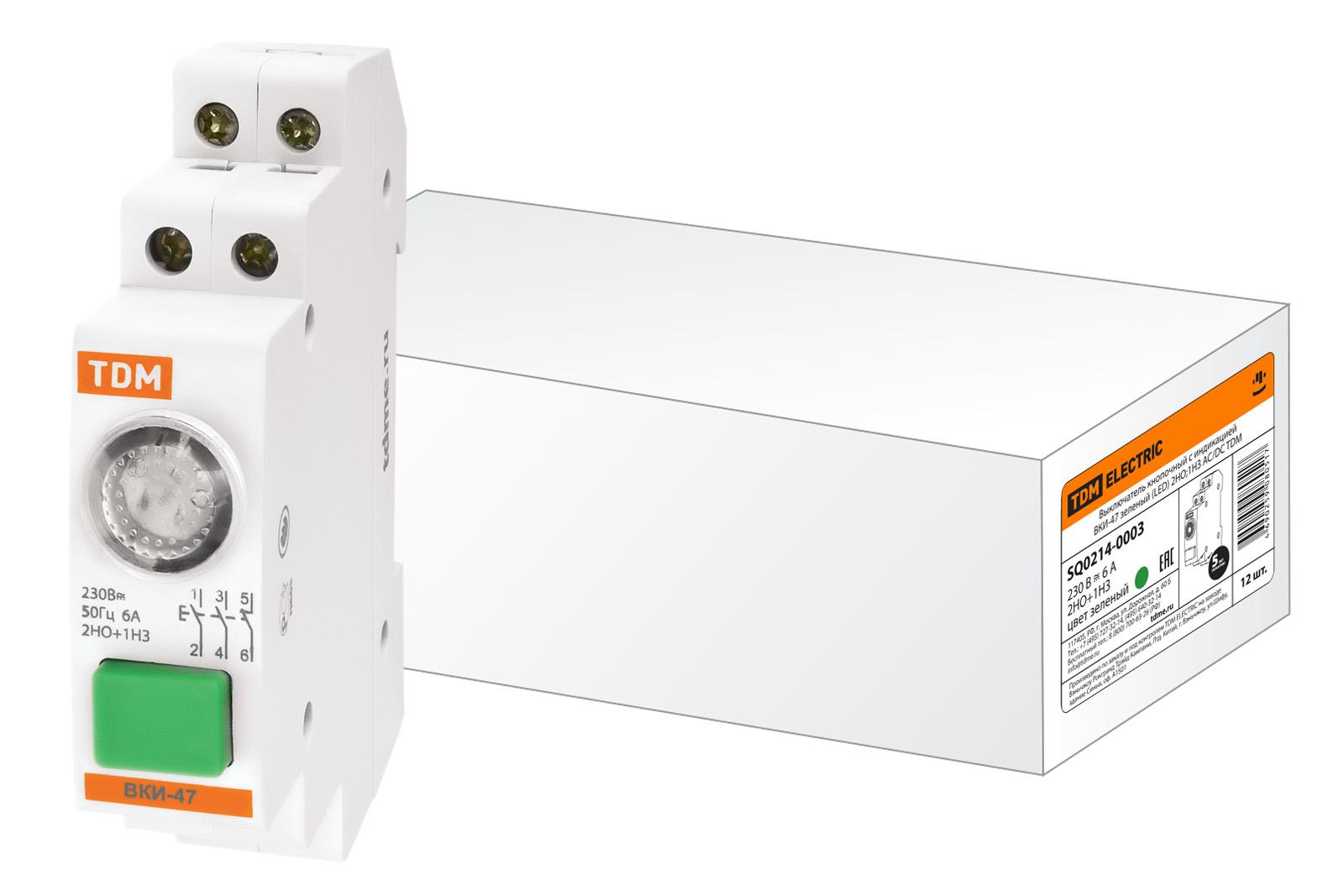 Выключатель Tdm Sq0214-0003 сигнальная лампа зеленая tdm лс 47 led ac dc sq0214 0009