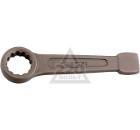 Ключ СИБРТЕХ 14277 (46 мм)