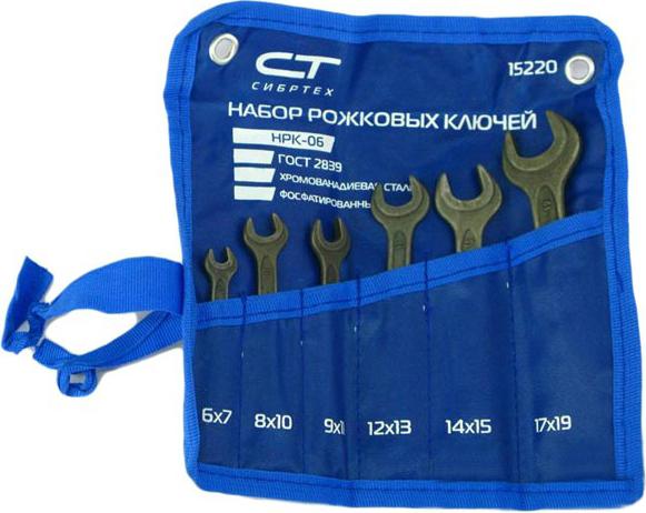 Набор ключей СИБРТЕХ 15220 (6 - 19 мм) набор ключей сибртех 15220 6 19 мм