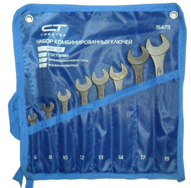 Набор ключей СИБРТЕХ 15473 (6 - 19 мм) набор ключей сибртех 15220 6 19 мм