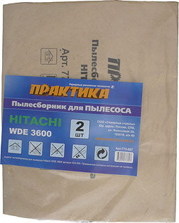 Мешок ПРАКТИКА 773-897 для hitachi, 2шт. мешки пылесборники для пылесоса hitachi wde 3600 практика стандарт