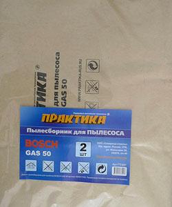Мешок ПРАКТИКА 773-927 для bosch gas 50, 2шт. аккумулятор практика 773 651 18 0в 3 0ач liion для bosch