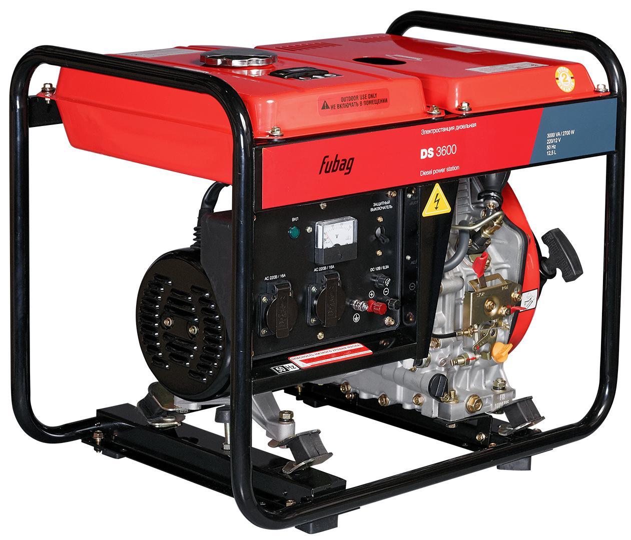 Дизельный генератор Fubag Ds 3600 автоматика fubag ds 9500 startmaster