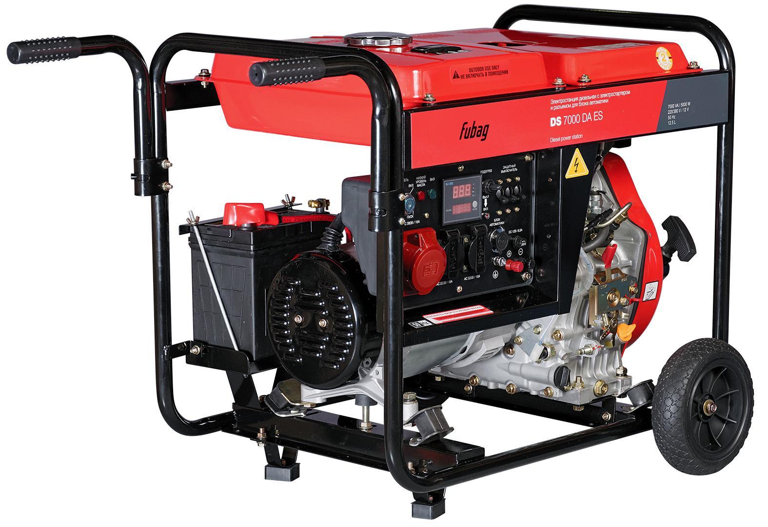 Дизельный генератор Fubag Ds 7000 da es инверторный генератор fubag ti 7000
