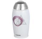 Кофемолка LUMME LU-2602 розовый опал