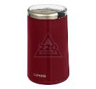 Кофемолка LUMME LU-2603 красный гранат