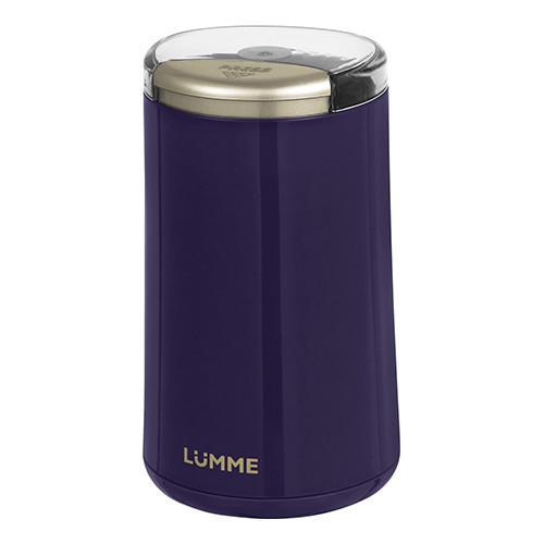 Кофемолка Lumme Lu-2603 синий сапфир кофемолка lumme lu 2601 150 вт синий сапфир