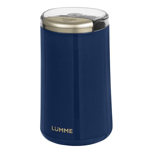 Кофемолка Lumme Lu-2603 синий топаз кофемолка lumme lu 2603 синий топаз