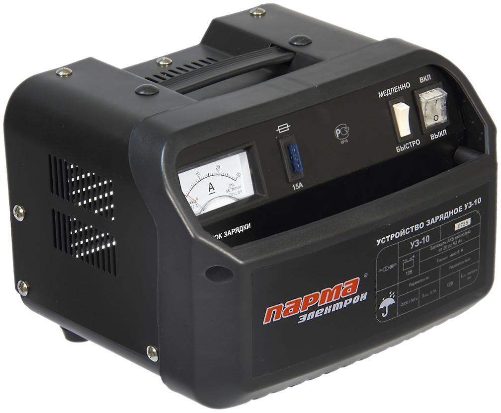 Зарядное устройство ПАРМА Электрон УЗ-10  зарядное устройство для автомобильного аккумулятора elitech уз 15