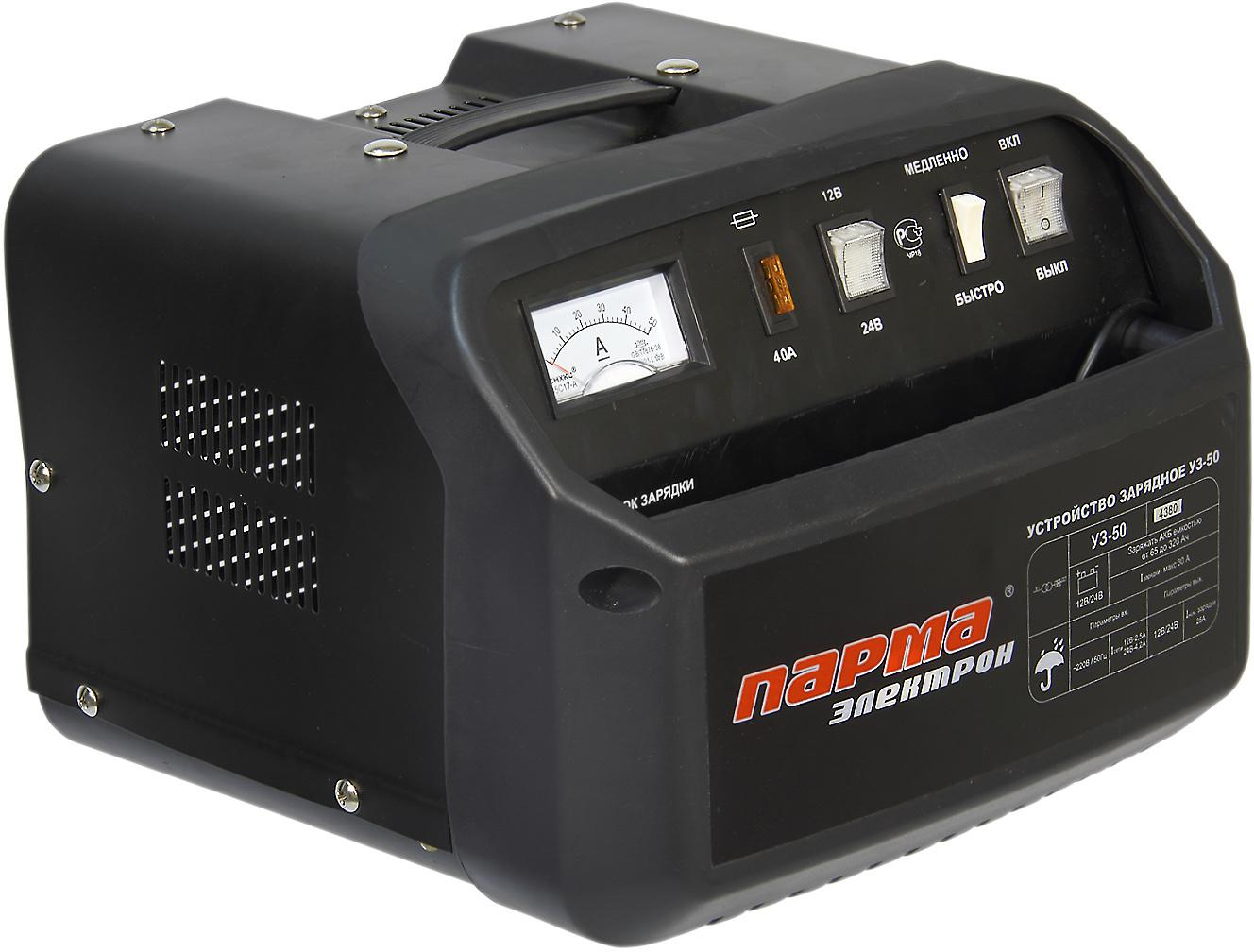 Зарядное устройство ПАРМА Электрон УЗ-50 зарядные устройства для электронных книг