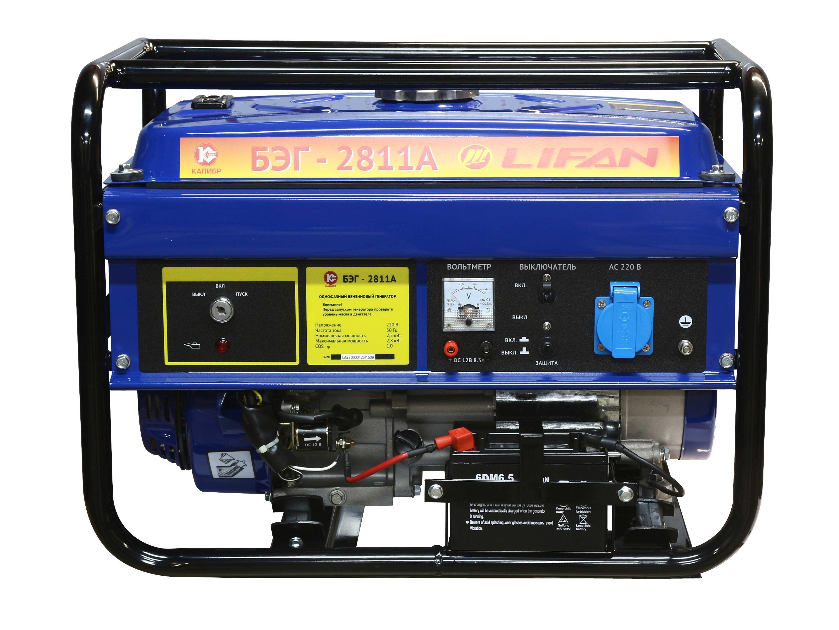 Бензиновый генератор КАЛИБР БЭГ-2811А lifan