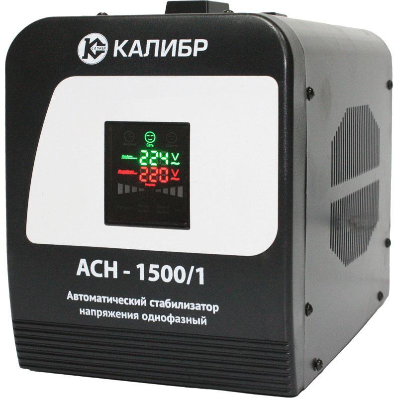 Стабилизатор напряжения КАЛИБР АСН - 1500/1