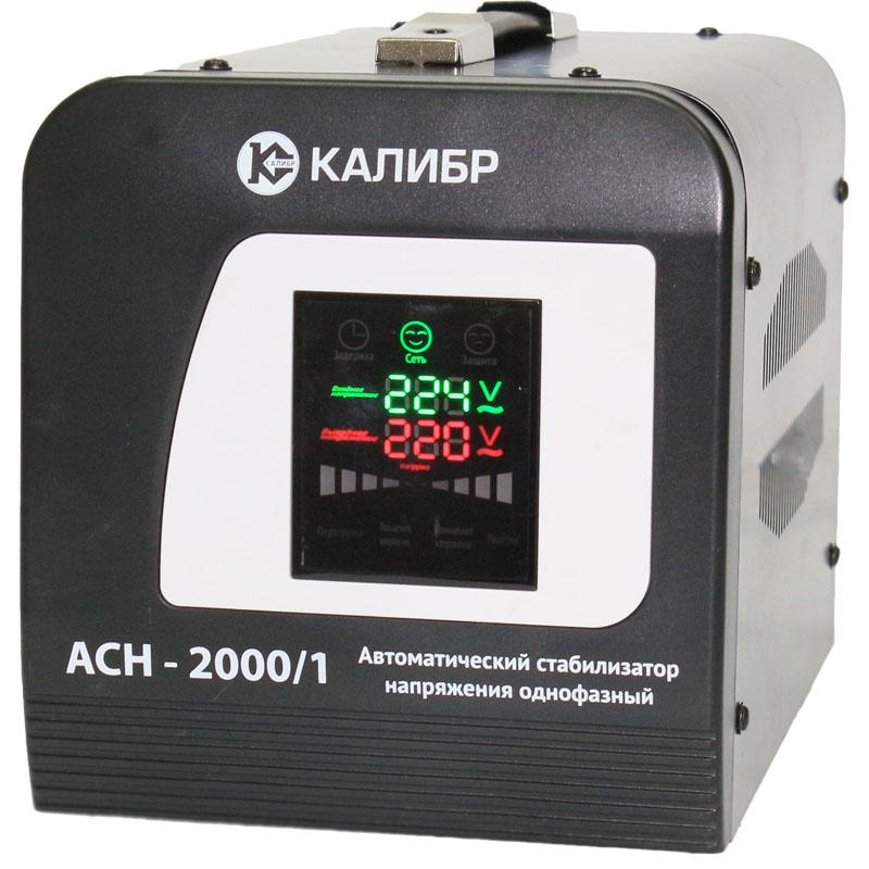Стабилизатор напряжения КАЛИБР АСН - 2000/1