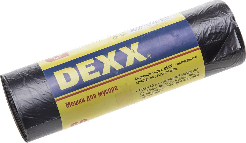 Мешок Dexx 39150-60