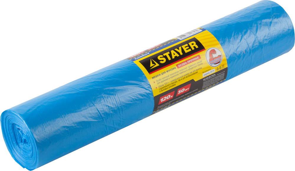 Мешок Stayer 39156-120