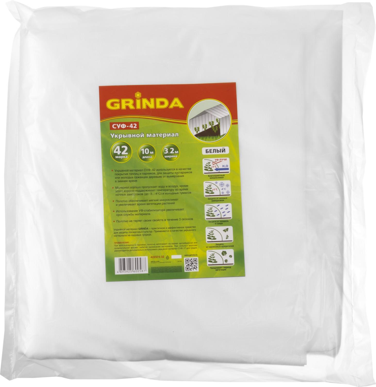 Материал укрывной Grinda 422374-32 от 220 Вольт