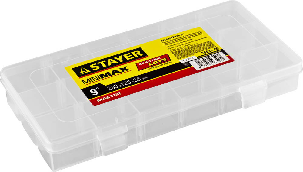Органайзер Stayer 38051-09 органайзер stayer multy shel 420х335х115мм 16 5 38033 16