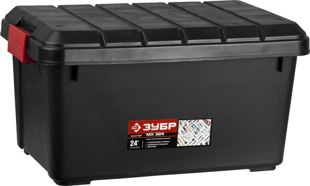 Ящик ЗУБР 38184-24 ящик stels 90706 для инструмента 590х300х300мм 24 пластик
