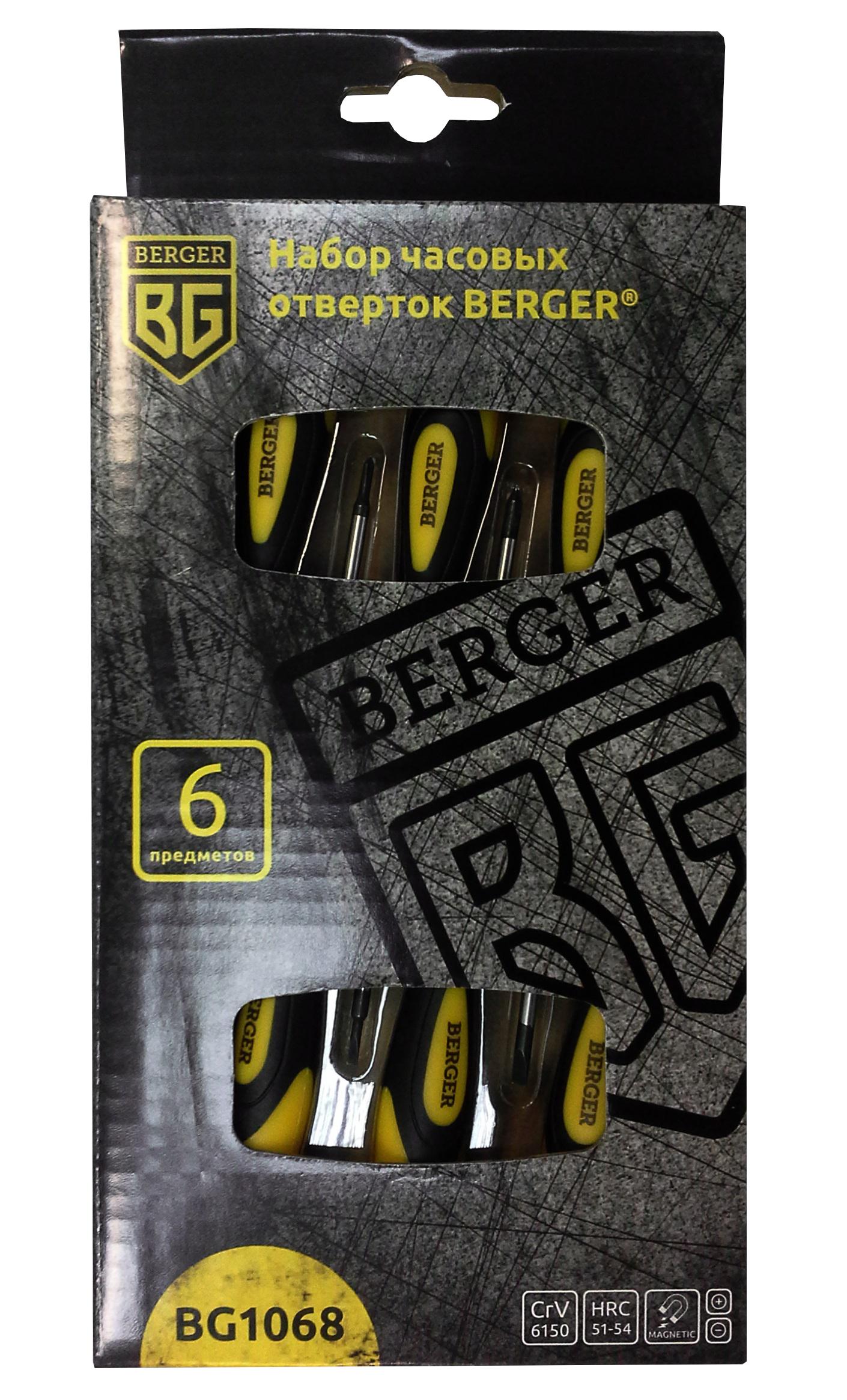 Набор отверток Berger Bg1068 набор отверток berger часовых 6 предметов bg1068