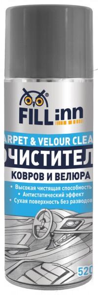 Очиститель Fill inn Fl013 быстрый старт fill inn fl093