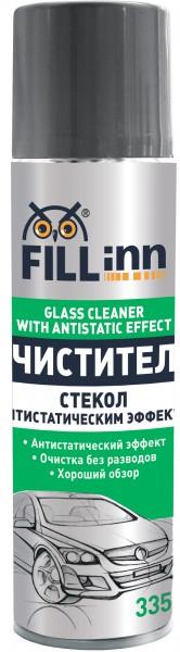 Очиститель Fill inn Fl014 антидождь fill inn 200мл