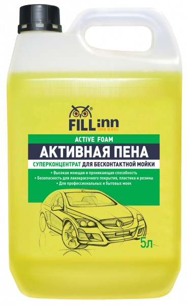 Пена Fill inn Fl032 автошампунь fill inn fl045 с полиролем 400мл