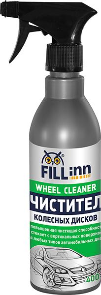 Очиститель Fill inn Fl051 быстрый старт fill inn fl093