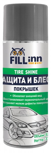 Защита Fill inn Fl064