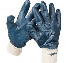 Перчатки ЗУБР 11272