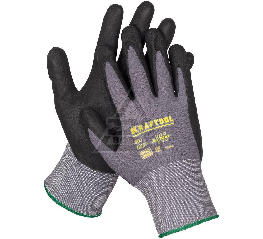 Перчатки KRAFTOOL 11285