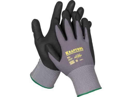 Перчатки защитные KRAFTOOL 11285