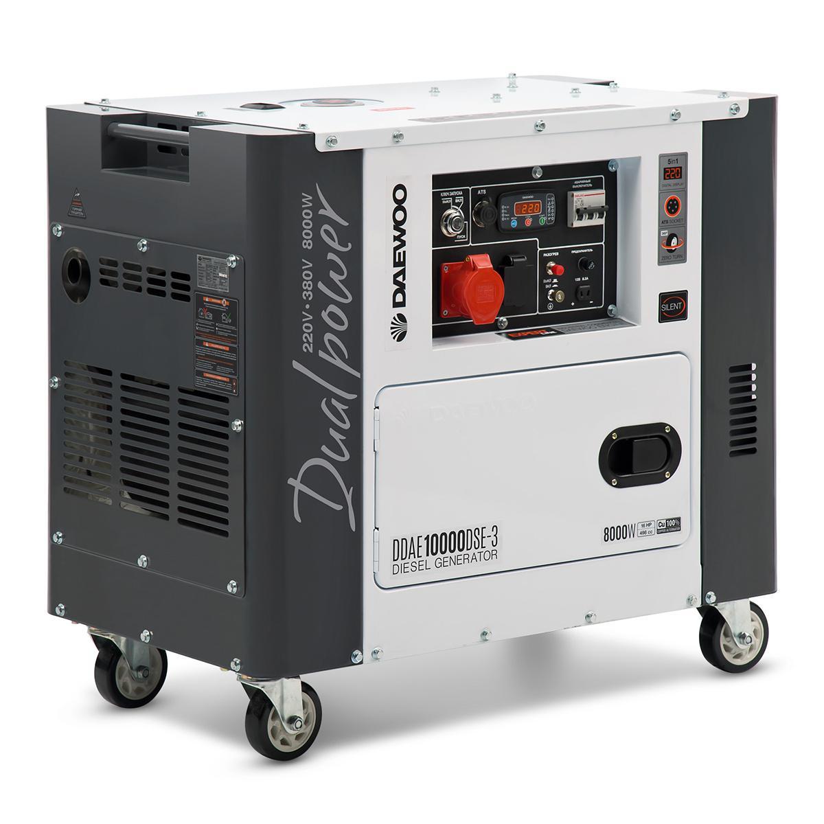Дизельный генератор Daewoo Ddae10000dse-3 генератор дизельный daewoo ddae6000xe