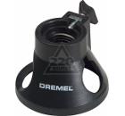 Приспособление DREMEL 566