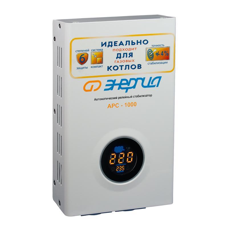 Купить Стабилизатор напряжения ЭНЕРГИЯ АРС-1000