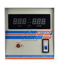 ЭНЕРГИЯ АСН-5000