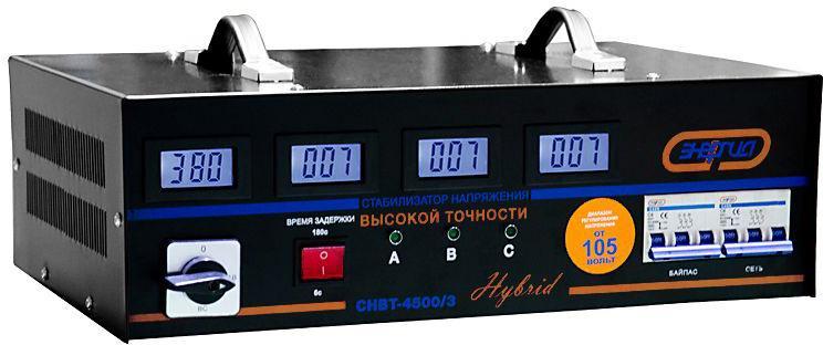 Стабилизатор напряжения ЭНЕРГИЯ СНВТ-4 500/3 hybrid